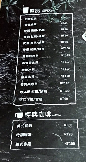 Al revés 顛倒餐廳菜單~台北西門町葷素義式餐廳