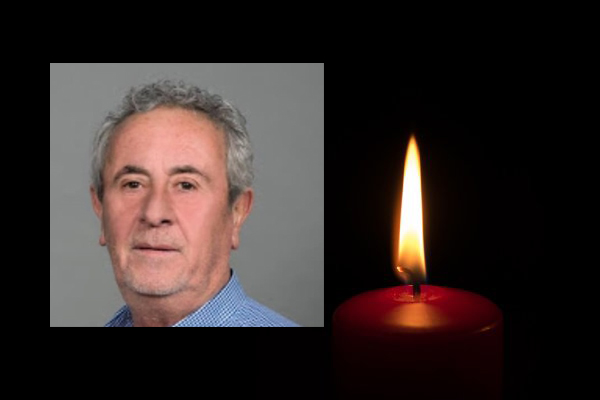 Συλλυπητήρια από την Νομαρχιακή Επιτροπή του ΚΙΝΑΛ Αργολίδας για τον θάνατο του Κώστα Μανού