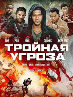 مشاهدة فيلم Triple Threat 2019 مترجم