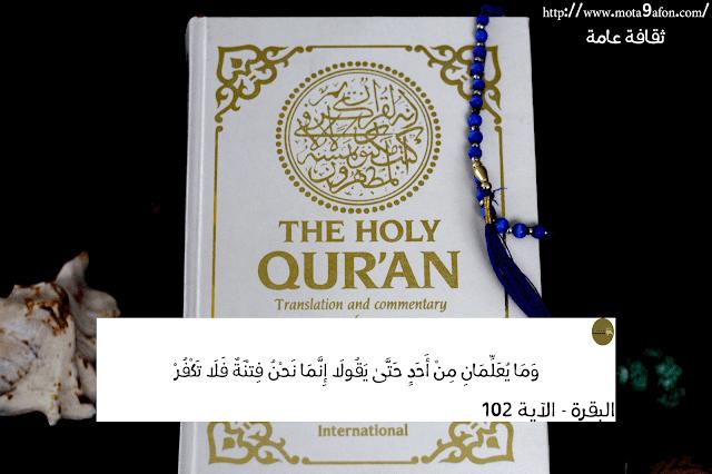 ما هي نواقض الاسلام العشرة