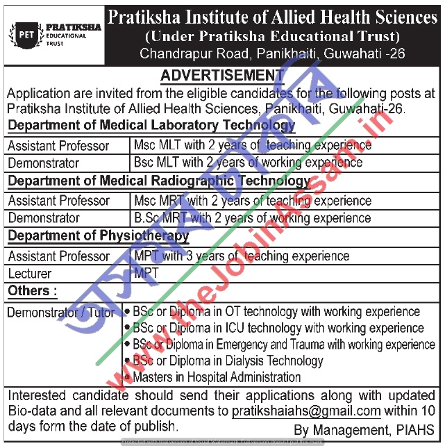 Pratiksha Institute of Allied Health Sciences, Guwahati Recruitment 2021
