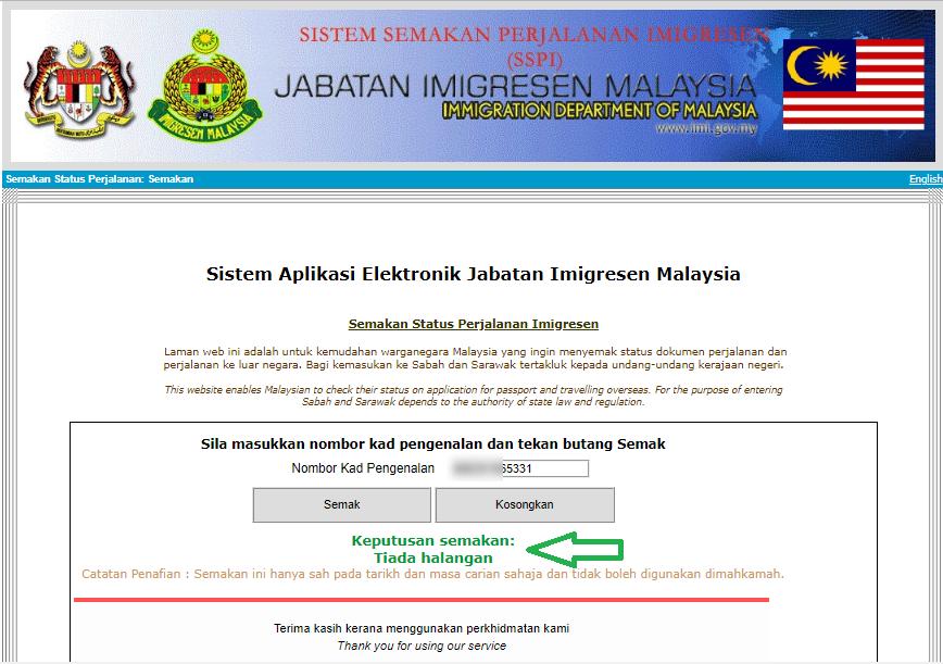 Semak Status Perjalanan Anda Dengan Jabatan Imigresen Agensi Perkhidmatan Umrah Malaysia