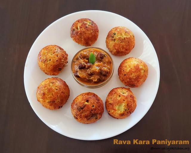 images of Instant Rava Kara Paniyaram / Rava Kara Kuzhi Paniyaram / Rava Vegetable Kara Kuzhi Paniyaram / Rava Paniyaram / Rava Kuli Paniyaram
