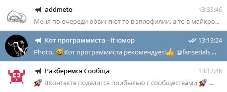 эмодзи и повышение конверсии от взаимопиара в Telegram