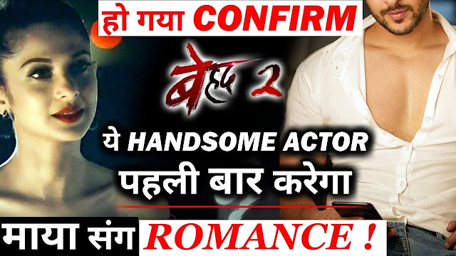 Latest News: Jennifer Winget to romance Shivin Narang and Ashish Chaudhary in Beyhadh 2