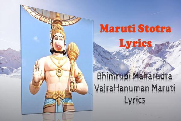 Maruti Stotra Lyrics - Bhimrupi Maharudra Lyrics - Samarth Ramdas