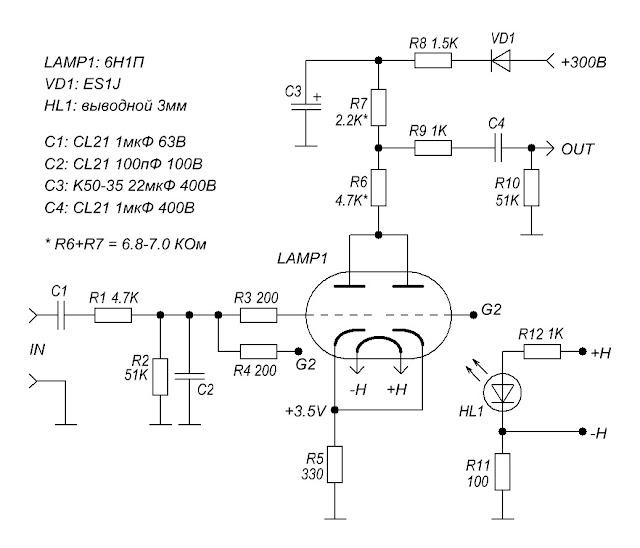 Схема предварительного усилителя на лампе 6Н1П