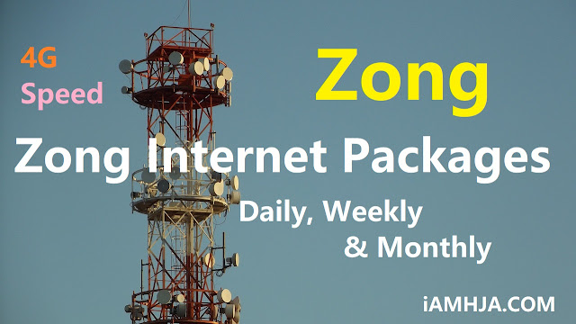 Zong Internet Packages {Daily, Weekly & Monthly} 4G Data Pkg 1