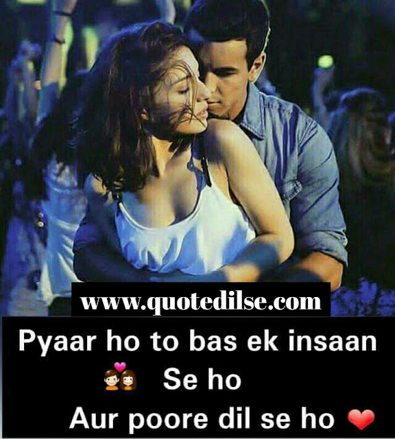 emotional love quotes in hindi