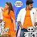Koi baat nahi o bewafa-Pawan singh- International sad song 2020-Lyrics-mp3 download