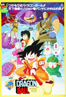 Download Dragon Ball Kid Movie 1 – Curse of the Blood Rubies Subtitle Indonesia
