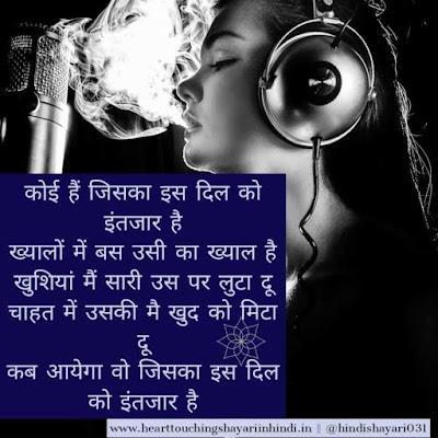 Best Tumhare Liye Love Ki Shayari in Hindi with images -2021