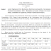SSC JE (Junior Engineer) 2018 Paper 1 Result Declared