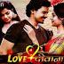 download-लव दिवाना cg movie|छत्तीसगढ़ी फिल्मी दुनिया में तहलका मचाने आ गया|love diwana cg movie,love diwana cg film,love diwana cg full movie,love diwana chhattisgarhi film