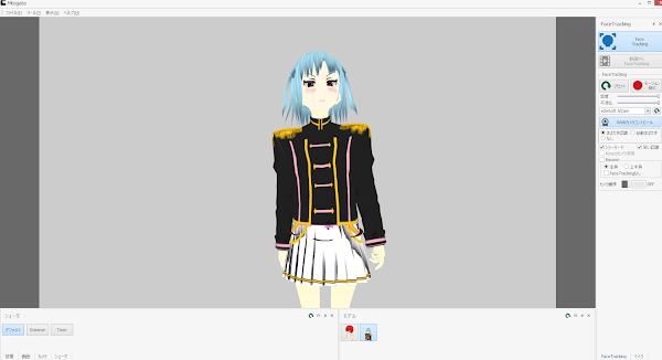 VRoidで作製した3Dモデルを「Hitogata」で読み込ませてみた