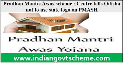 Pradhan Mantri Awas scheme