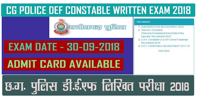 chhattisgarh police def written exam dates & selection list 2018