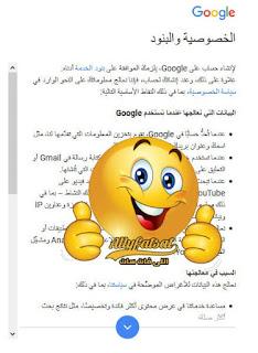 اللى فات سات طريقة انشاء جيميل جديد gmail