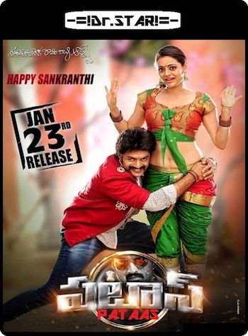 Pataas Telugu Full Movie Download (2015) Dual Audio