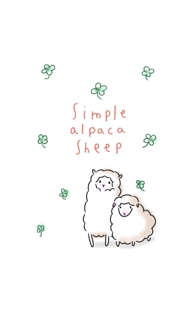 simple alpaca sheep