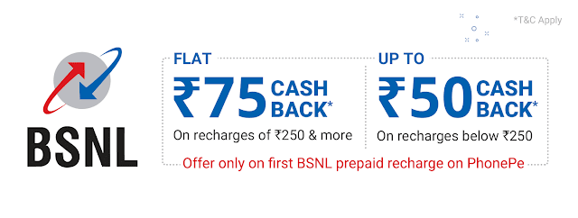 Phonepe BSNL Recharge Offer