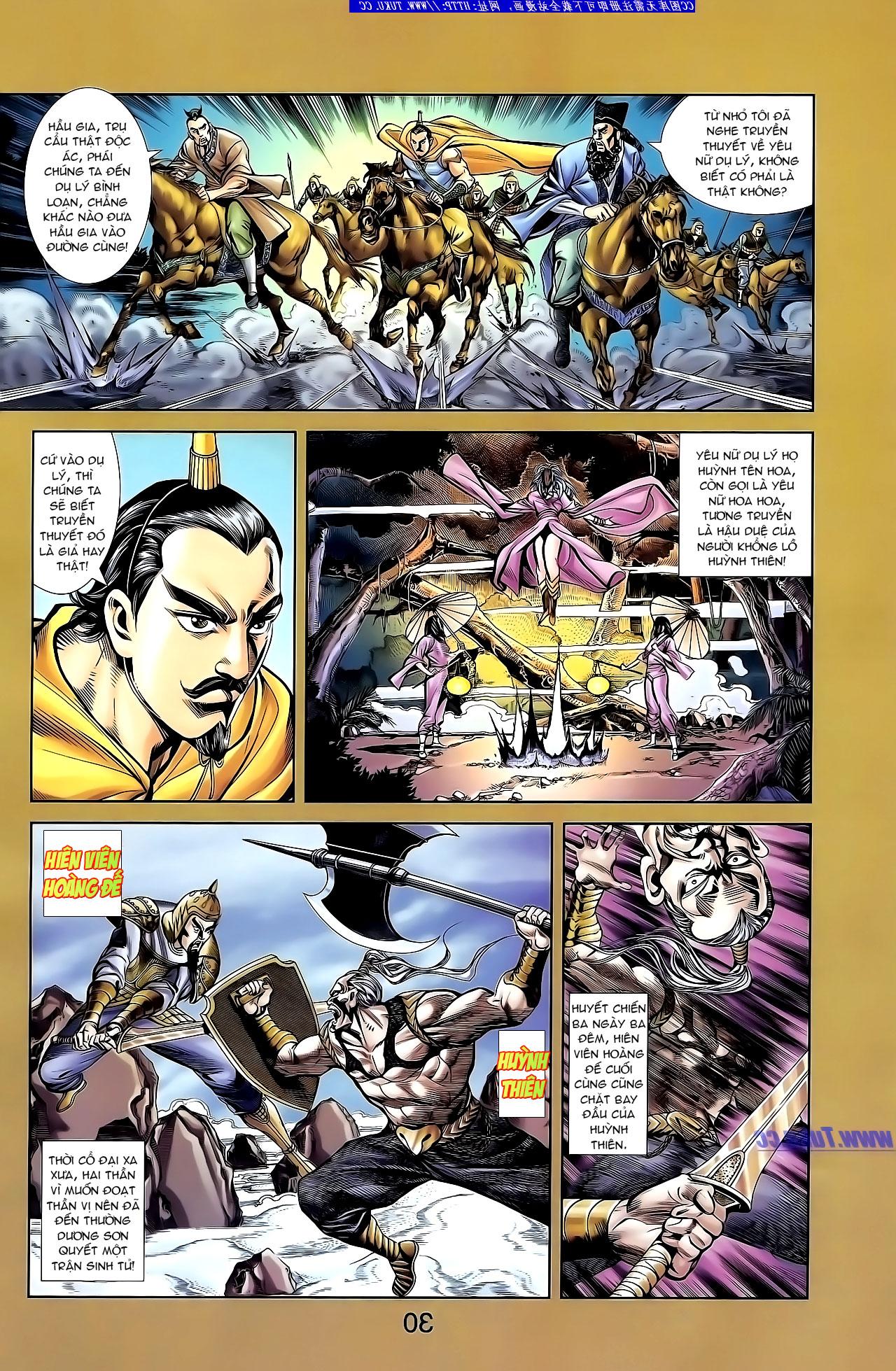 Cơ Phát Khai Chu Bản chapter 133 trang 11