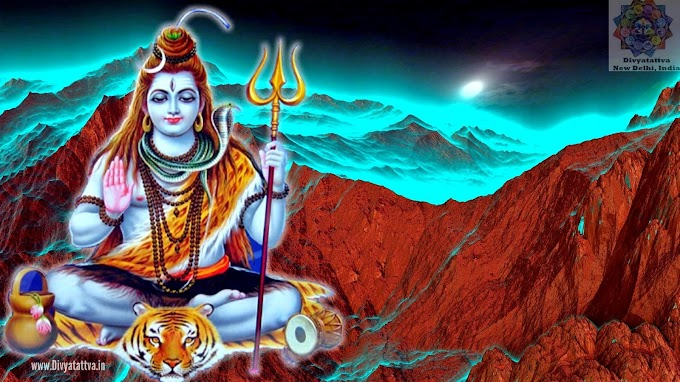 Lord Shiva Maha Shivaratri Meditation Samadhi Wallpapers Images & Photos