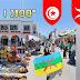 معلومات لا تعرفها عن جزيرة جربة الامازيغية بتونس وعن سكانها الامازيغ - تقرير مصور