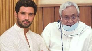 बिहार के सियासत में सबसे बड़ा बगावत, जदयू में शामिल हुए लोजपा के 208 नेता