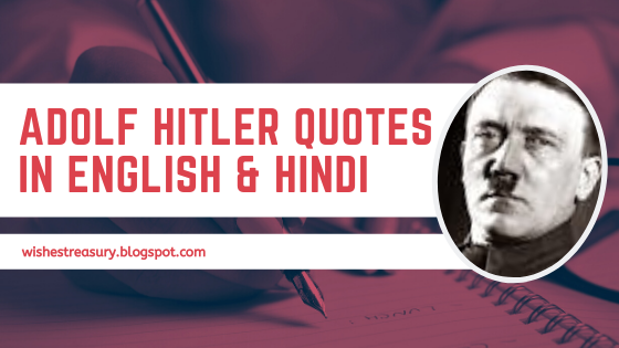 Adolf Hitler Quotes in English & Hindi
