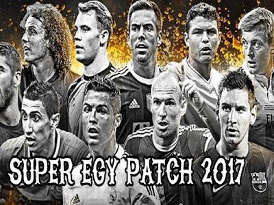 احدث باتشات بيس 9 الباتش العربي لعام 2017 بإضافة الدوري المصري