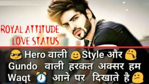 Royal Attitude status   royal attitude status in hindi for boy  