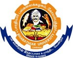Bharathiar University Arts & Science college Recruitment for Librarian-Last Date:12/01/2018