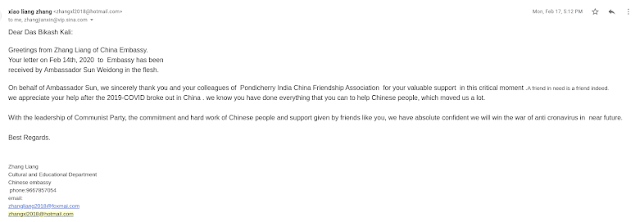 """Thanking letter from the Chinese Embassy in India to all the friends associated with """"Pondichery India-China friendship association"""" for your support."""