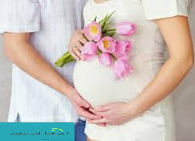 الطلق المبكر وخطورة الولادة المبكرة