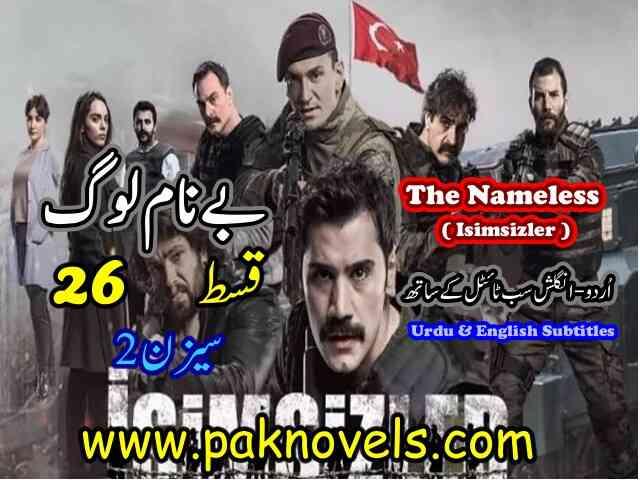 Turkish Drama Nameless Season 2 Episode 26 Urdu & English Subtitled