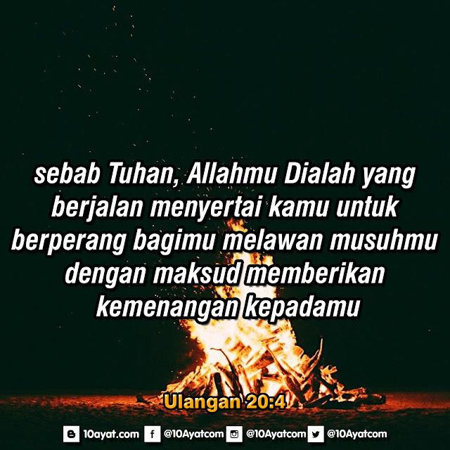 Ulangan 20:4