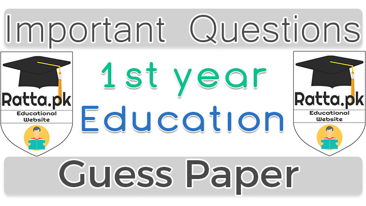 1st Year (11th class) Education Guess Paper 2017