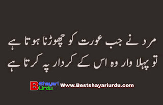 Heart touching poetry