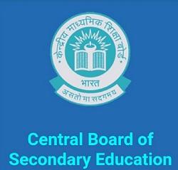 Cbse board 10th class result 2020