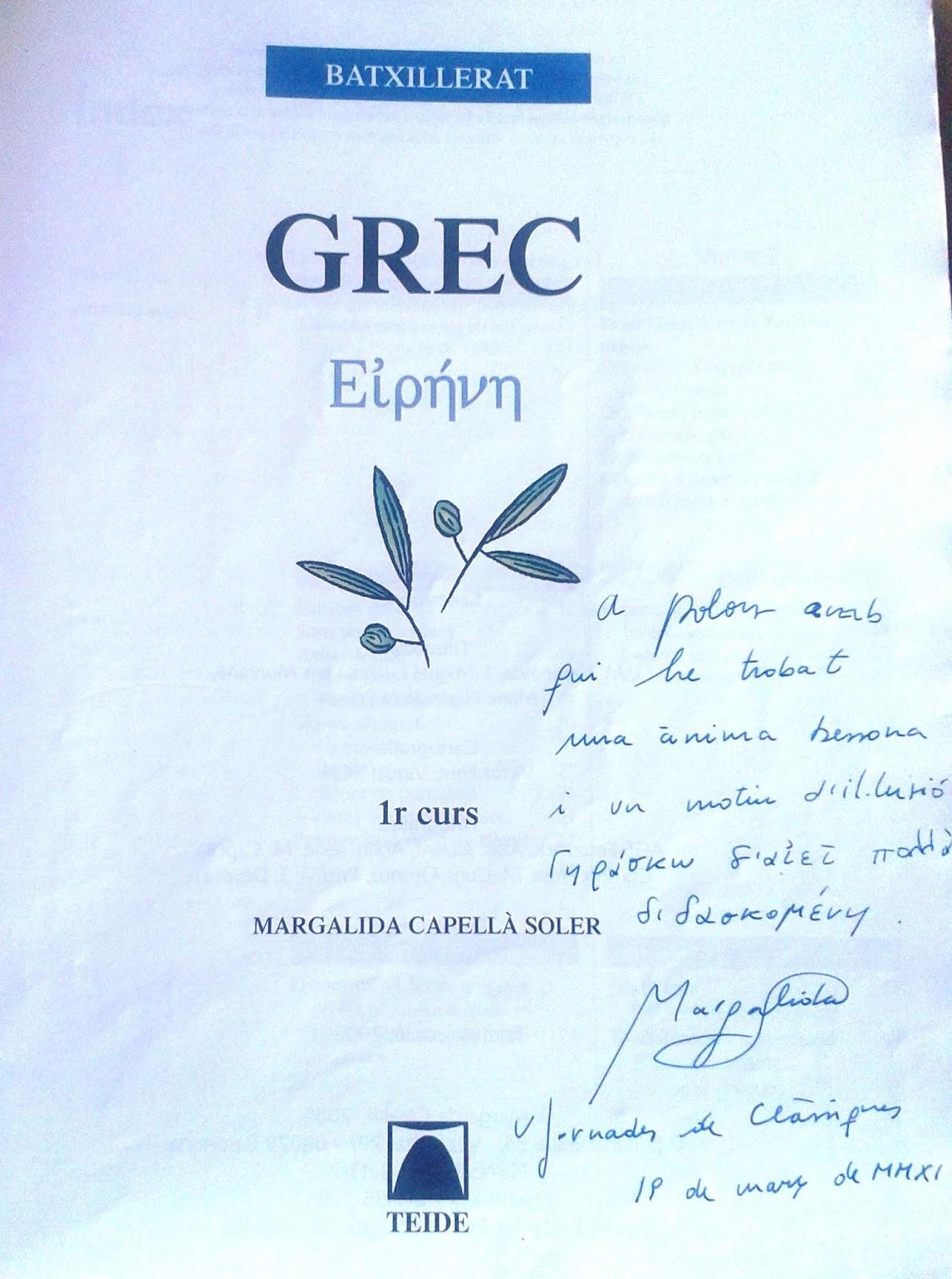 Grec 1 Teide Margalida Capellà