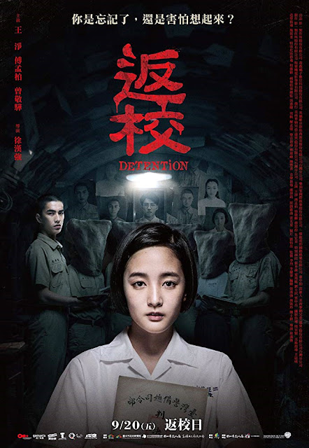 Sinopsis Film Horror Mandarin Detention (2019)