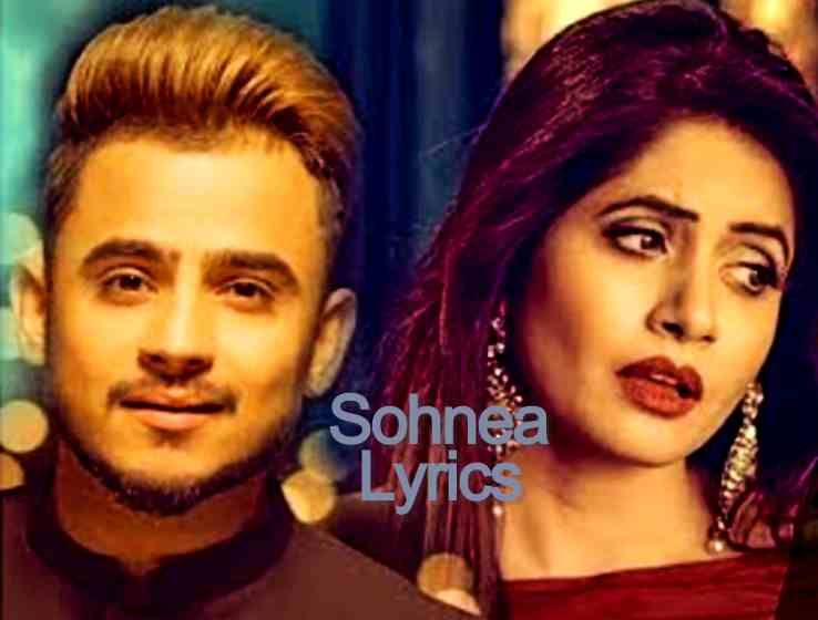 Sohnea Lyrics