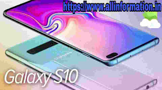 Samsung Galaxy Note 10 ke bare me New information
