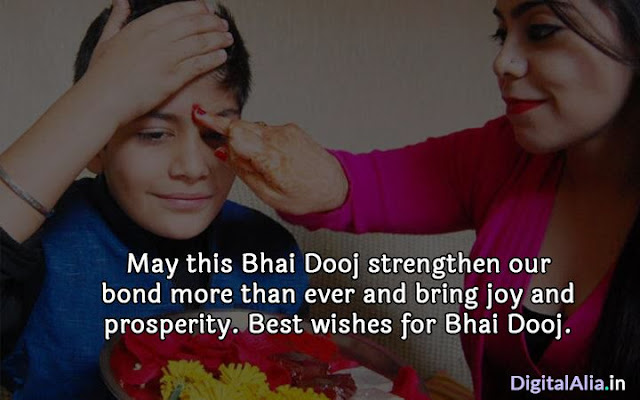 bhai dooj images with status