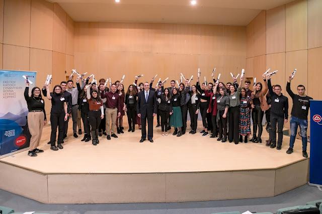 Η Μεγάλη Στιγμή για την Παιδεία» από τη Eurobank - Βραβεύσεις μαθητών του 2ου Λυκείου Άργους