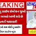 PM modi Live Address News