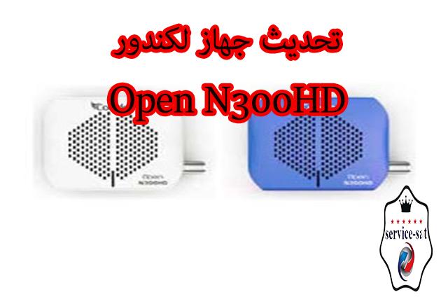 تحديث جهاز لكندور Open N300HD بتاريخ 29-03-2020