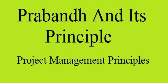 What Is Pariyojana Prabandh And Its Principle
