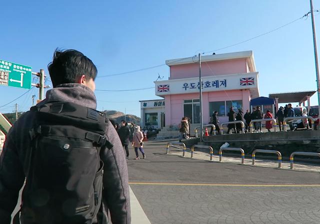 1 day in Jeju